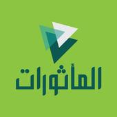 Mathurat icon