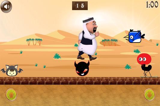Desert Motu Run apk screenshot