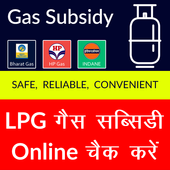 Online Check LPG Subsidy icon