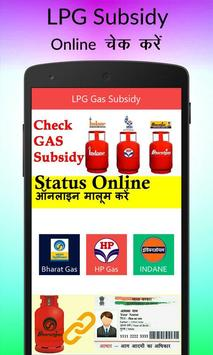 Online Check LPG Subsidy poster