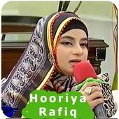 Huriya Rafiq Qadri Naatain icon