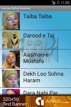 Huriya Rafiq Qadri Naatain screenshot 3