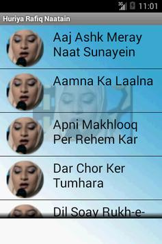 Huriya Rafiq Qadri Naatain screenshot 1