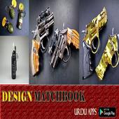 DESIGN MATCHBOOK icon