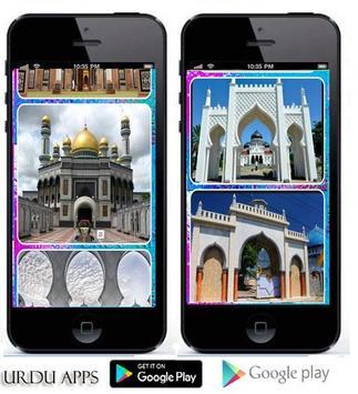 Design Gate The Mosque apk screenshot