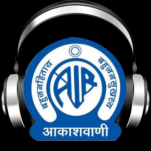 Akashvani Radio