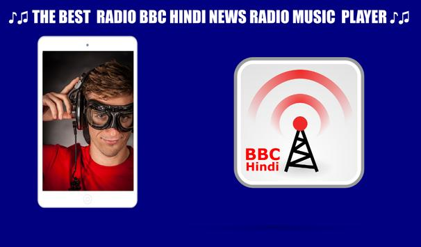 News Radio Stations apk screenshot