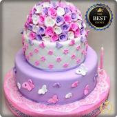Design Birthday Cake icon