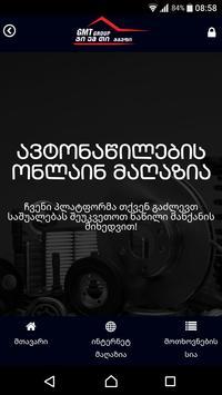 GMAuto.ge poster