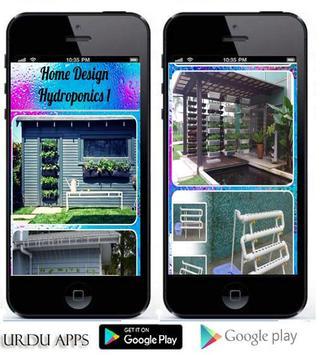 Design Home Hydroponics apk screenshot
