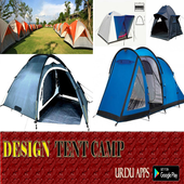 DESIGN TENT CAMP icon