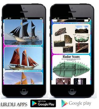 Design ships apk screenshot