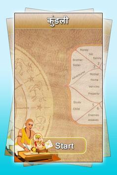 Kundali poster