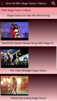 Desi MUJRA Stage Dance Videos - Midnight Maza screenshot 3