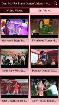 Desi MUJRA Stage Dance Videos - Midnight Maza screenshot 7