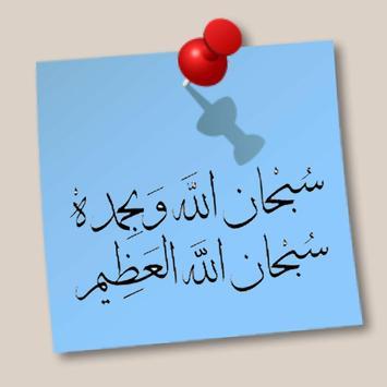 كنوز التراث الإسلامي screenshot 5