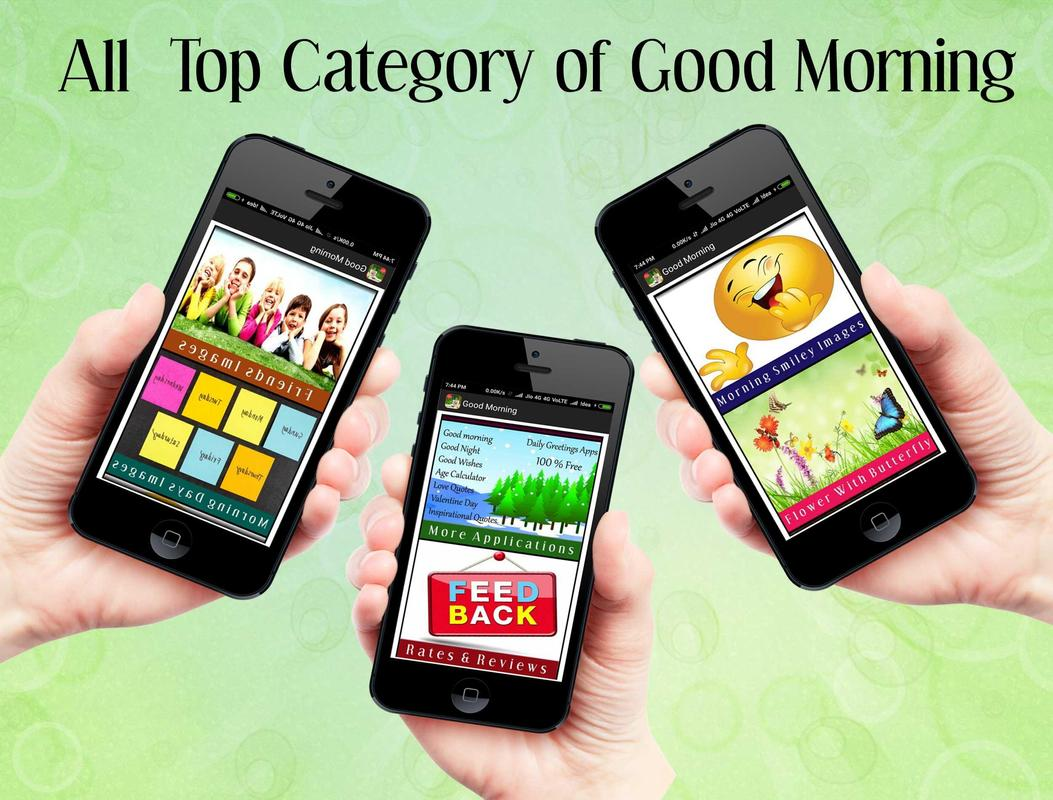 Good Morning Wishes Good Morning Images Quotes Apk Download