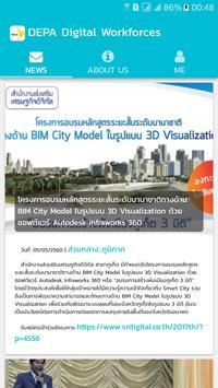 DEPA Digital Workforce Plakat