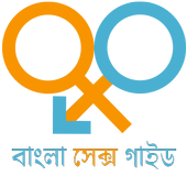 Bangla Sex Knowledge icon