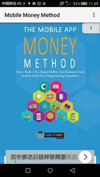 Mobile Money Method poster