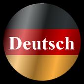 German phrasebook with sound, learn speak tutorial icon