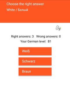 German phrasebook with sound, learn speak tutorial apk screenshot
