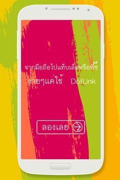 DotLink poster