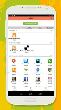 DotLink apk screenshot