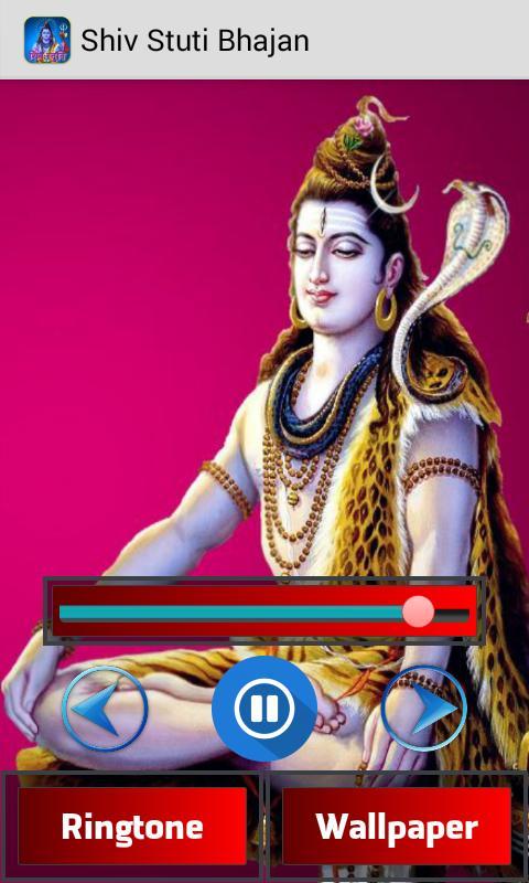 Shiv Stuti Bhajan Mp3 Ringtone for Android - APK Download