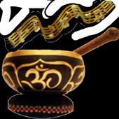 Meditation Tibetan Bowls icon
