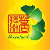 Greenland VegetarianRestaurant icon