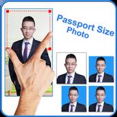 護照尺寸照片製作應用程序 圖標