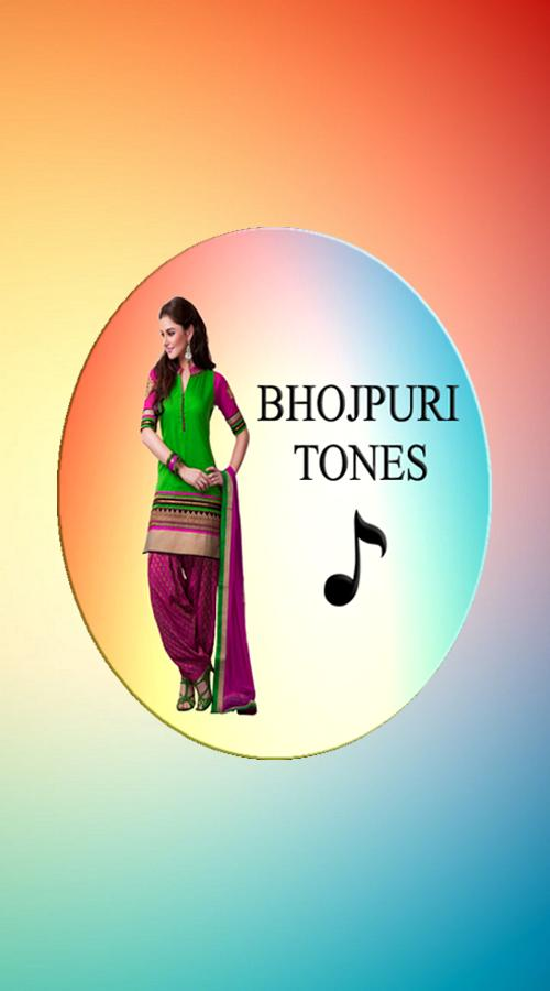 Bhojpuri Ringtones For Android Apk Download