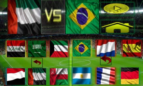 Arab Cup 2016 screenshot 2