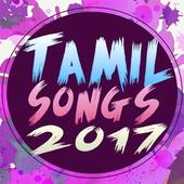 Tamil Songs 2017 / new hit mp3 icon