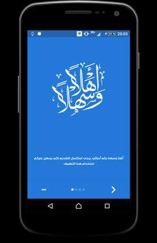 شيلات سلطان البريكي 2017 poster