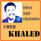 أغاني الشاب خالد mp3 icon