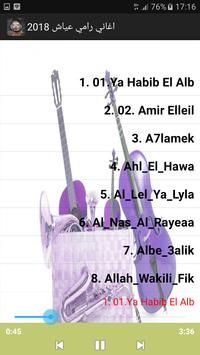 اغاني رامي عياش-rami ayach2018 screenshot 2