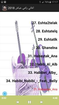 اغاني رامي عياش-rami ayach2018 screenshot 4