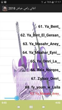 اغاني رامي عياش-rami ayach2018 screenshot 5