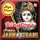 Happy Janmastami Ringtones And Music icon