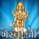Bhairav Aarti Chalisa Stotram APK