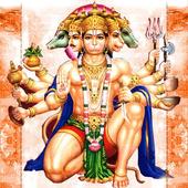 Hanuman Chalisa Aarti Kavach icon