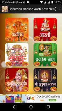 Hanuman Chalisa Aarti Kavach poster