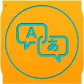 Fast Translator icon