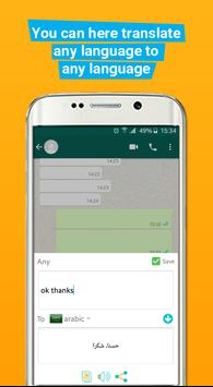 Fast Translator screenshot 1