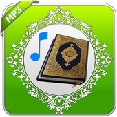 القران الكريم مسموع MP3 icon