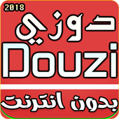 Cheb Douzi 2018 Mp3 icon