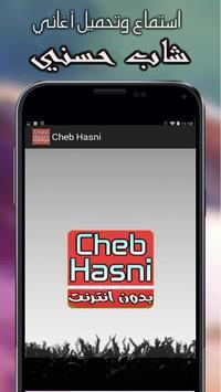 Cheb Hasni poster