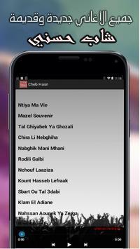 Cheb Hasni screenshot 2